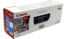 Тонер-картридж Canon 703 (black) черный Monochrome Laser Cartridge (2к стр.) для LBP-2900, LBP-3000 (7616A005)