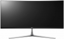 МОНИТОР 29 LG 29UC97C-B Black (IPS, LED, LCD, 2560x1080, 5 ms, 178°/178°, 300 cd/m, 5000000:1, +DVI, +2xHDMI, +HDMI-MHL, +DisplayPort, +2xUSB, +MM)