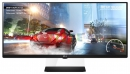 МОНИТОР 34 LG 34UM67-P Black (IPS, LED, LCD, 2560x1080, 14 ms, 178°/178°, 300 cd/m, 5000000:1, +DVI, +2xHDMI,+DisplayPort, +MM)