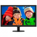 МОНИТОР 18.5 PHILIPS 193V5LSB2/10(62) Black (LED, LCD, Wide, 1366x768, 5 ms, 90°/65°, 200 cd/m, 10M:1)