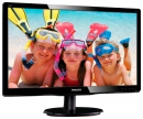 МОНИТОР 19.53 PHILIPS 200V4QSBR/00(01) Black (MVA, LED, LCD, 1920x1080, 8 ms, 178°/178°, 250 cd/m, 10M:1, +DVI)