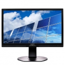 МОНИТОР 21.5 PHILIPS 221B6QPYEB/00 Black с повороом экрана (IPS, LED, LCD, Wide, 1920x1080, 5(14) ms, 178°/178°, 250 cd/m, 20M:1, +DVI, +DisplayPort,