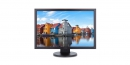МОНИТОР 24 Viewsonic VG2438SM Black с поворотом PLS, LED, 1920x1200, 5 ms, 178°/178°, 250 cd/m, 50M:1, +DVI, +DisplayPort, +4xUSB, +MM (VG2438SM)
