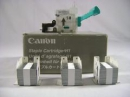 Скрепки Canon H1 Staple cartridge (6790A001)